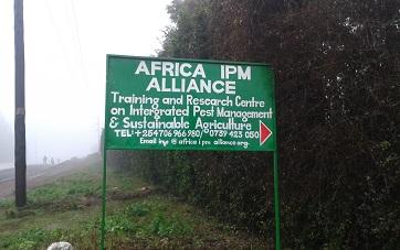 Africa IPM Alliance