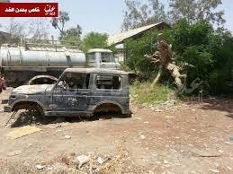 Yemen 5