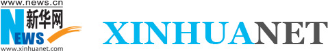 Xin news