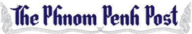 Phnom Penh Post logo_ppp