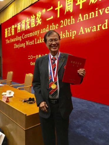 kl Westlaks award (002)