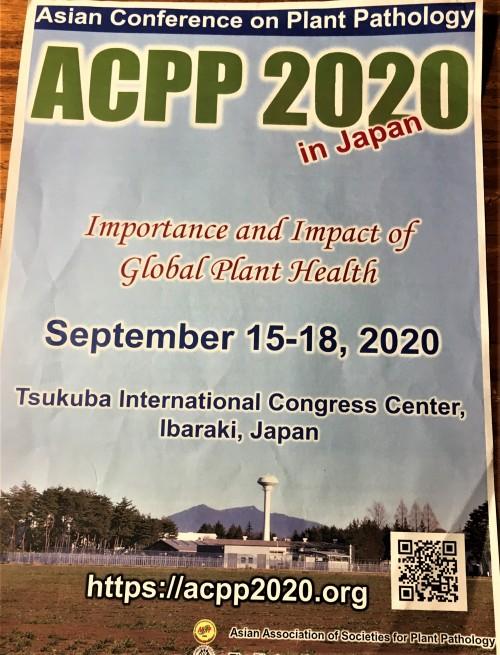 ACPP2017Poster.jpg 1